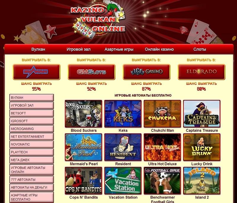Грати в казино гральних автоматів онлайн gjminatory Золотий p
