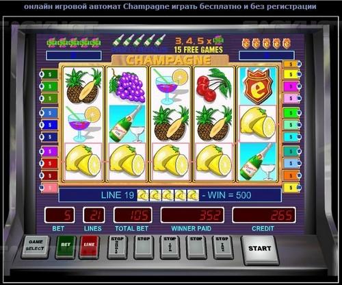 Вулкан Гранд - игровые автоматы на сайте онлайн казино