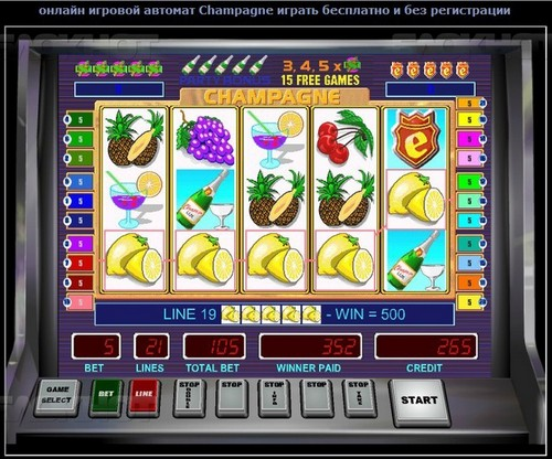 Бонусы casino на android phone games